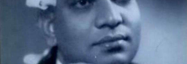 RAM NARAIN BHAGAT